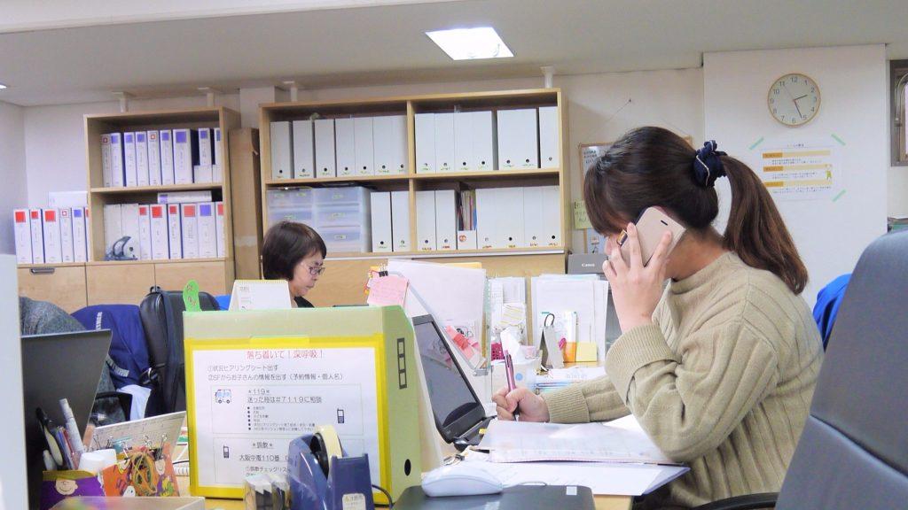 訪問型病児保育事務局